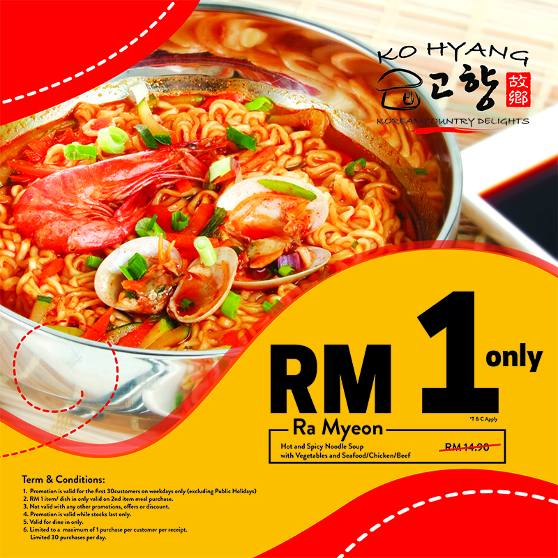 Rm 1 Square co