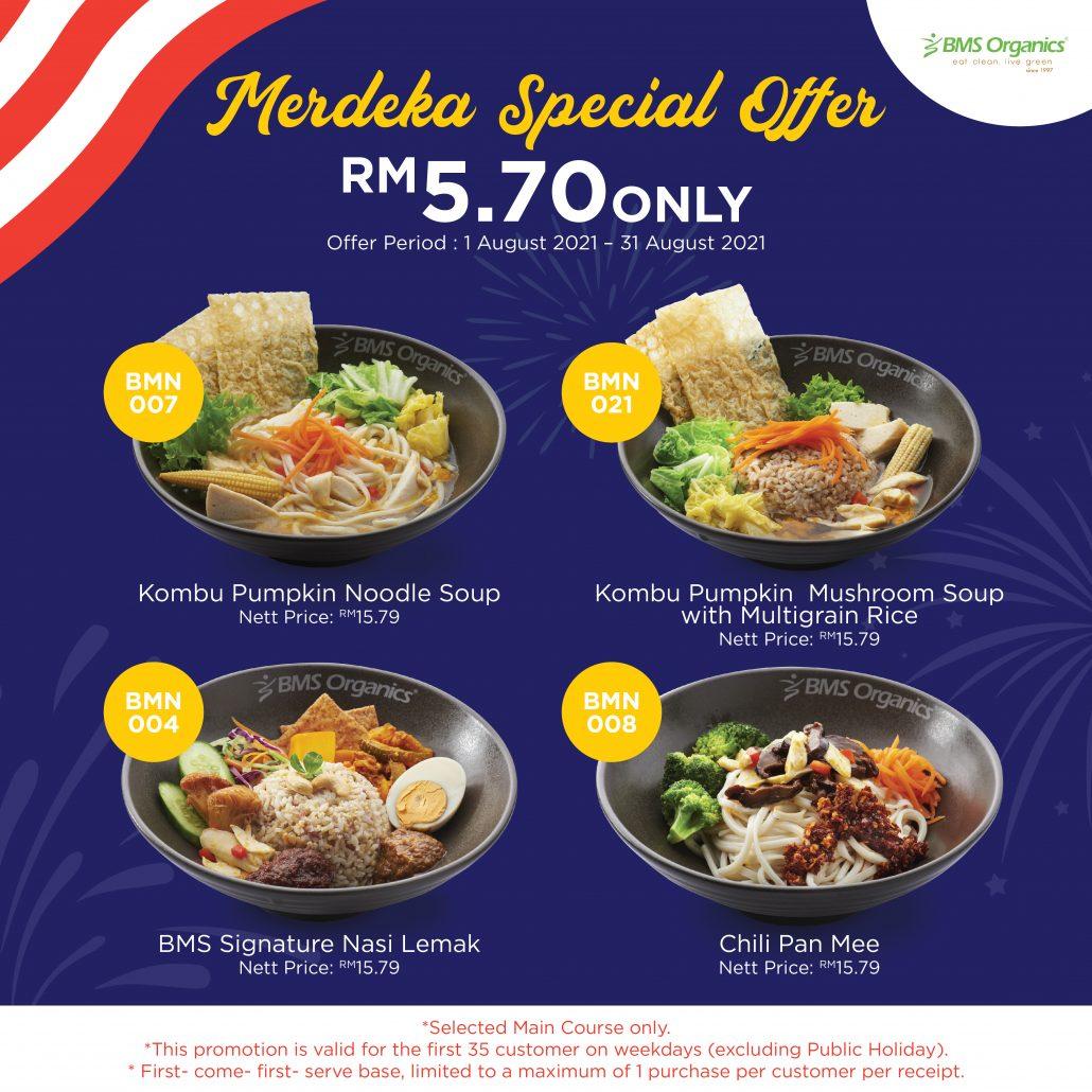 BMS Organics RM5.70