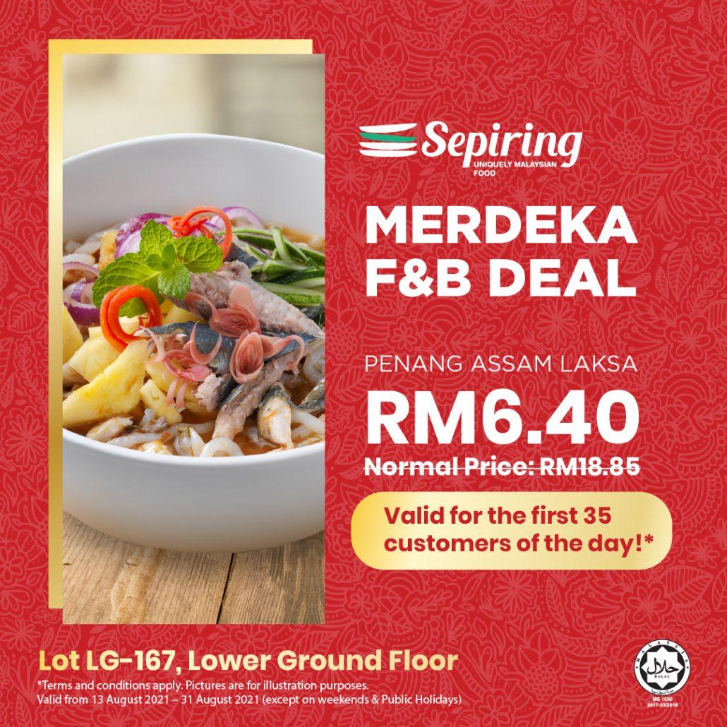 Sepiring RM6.40