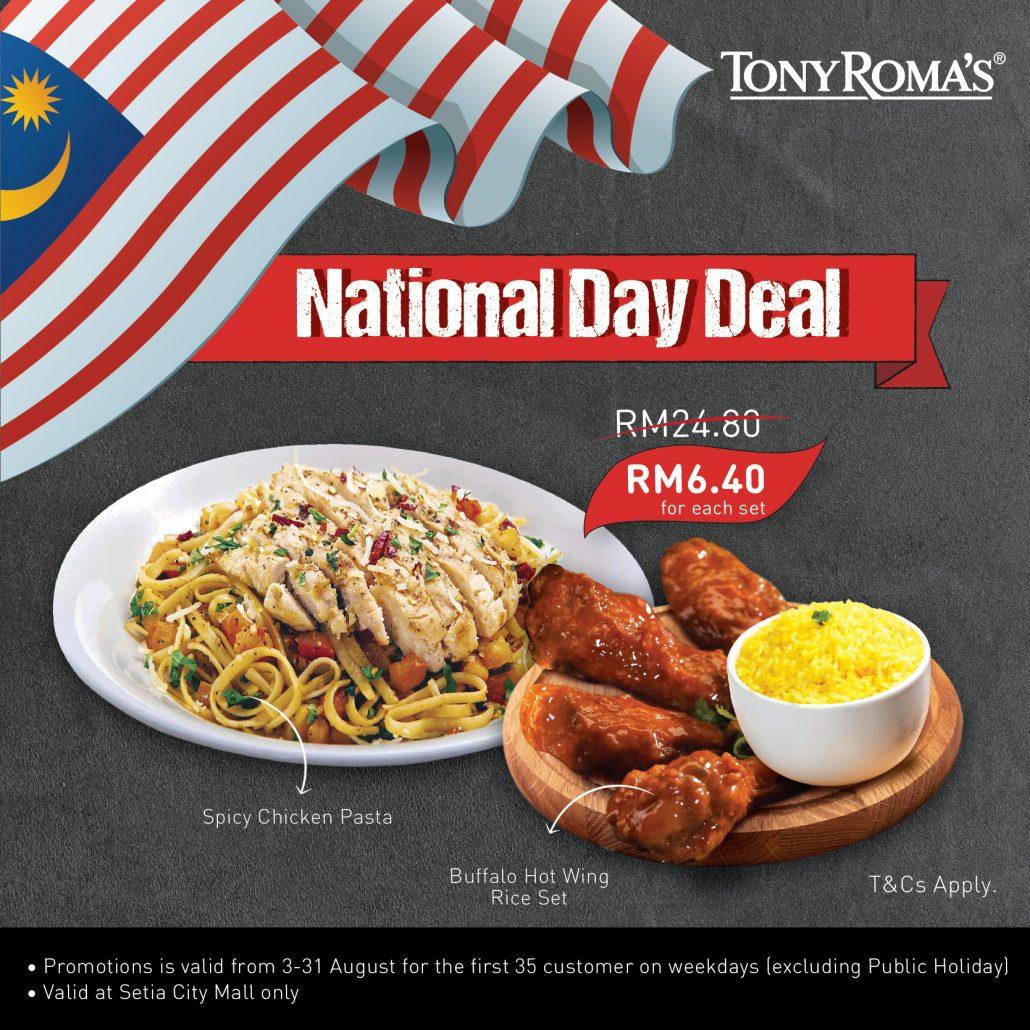 Tony Romas - RM5.70